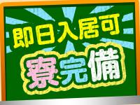 秋葉原コスプレ学園in仙台で働くメリット7