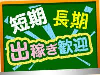 秋葉原コスプレ学園in仙台で働くメリット8