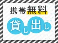 東京リップ秋葉原店(旧:秋葉原Lip)で働くメリット1