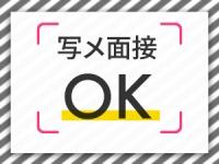 東京リップ秋葉原店(旧:秋葉原Lip)で働くメリット2