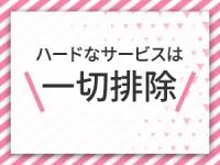 東京リップ秋葉原店(旧:秋葉原Lip)で働くメリット5