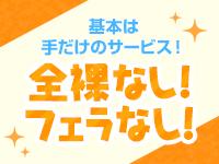 神田・秋葉原 添い寝女子で働くメリット2