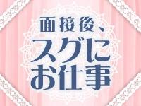 キティーズテラス東京本店で働くメリット4