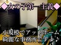 あっきーず 姫路・加古川・明石で働くメリット7
