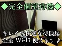 あっきーず 姫路・加古川・明石で働くメリット8