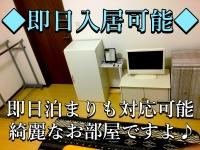 あっきーず 姫路・加古川・明石で働くメリット9