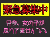 あっきーず 姫路・加古川・明石で働くメリット4