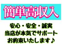 あっきーず 姫路・加古川・明石で働くメリット5