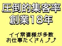 あっきーず 姫路・加古川・明石で働くメリット6