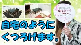 あっきーず 姫路・加古川・明石のバニキシャ(女の子)動画