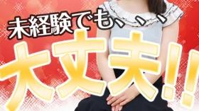 名古屋アクシデント泡洗体の求人動画