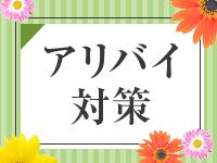 スリーピネスサロンルーム aku美で働くメリット6
