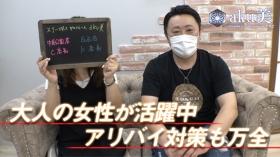 スリーピネスサロンルーム aku美のスタッフによるお仕事紹介動画