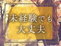 広島アクメ