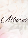 Albireo(アルビレオ)の面接人画像