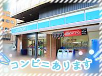 アリス女学院 谷九校