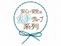 アリス女学院梅田校で働くメリット2