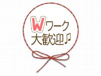 アリス女学院梅田校で働くメリット3