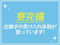 南大阪回春性感エステオールスターズで働くメリット3