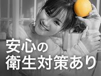 ALLURE SPA 日本橋・谷九本店