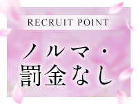 Club BLENDA尼崎店で働くメリット7