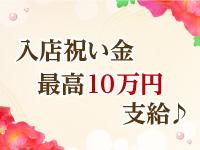 ♡横浜でハズレナイ人妻店はココ♡人妻LaRougeで働くメリット1