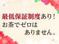 ♡横浜でハズレナイ人妻店はココ♡人妻LaRougeで働くメリット3