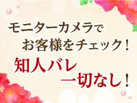 ♡横浜でハズレナイ人妻店はココ♡人妻LaRougeで働くメリット5