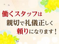 ♡横浜でハズレナイ人妻店はココ♡人妻LaRougeで働くメリット6