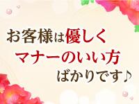♡横浜でハズレナイ人妻店はココ♡人妻LaRougeで働くメリット7