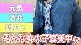 Amore沖縄のスタッフによるお仕事紹介動画