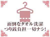 Amore・SPA -アモーレ・スパ-で働くメリット1