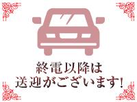 Amore・SPA -アモーレ・スパ-で働くメリット2