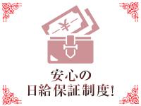 Amore・SPA -アモーレ・スパ-で働くメリット3