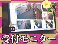 ぷるるん小町 京橋店で働くメリット4