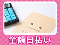 ぷるるん小町 京橋店で働くメリット6