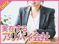 ぷるるん小町 日本橋店