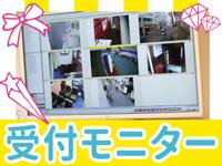 ぷるるん小町 日本橋店で働くメリット5