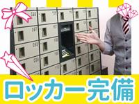 ぷるるん小町 日本橋店で働くメリット6