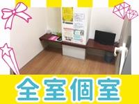 ぷるるん小町 日本橋店で働くメリット1