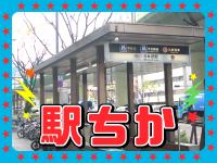 ぷるるん小町 日本橋店で働くメリット7