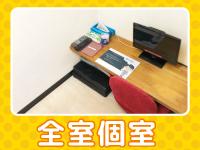 ぷるるん小町 梅田店で働くメリット1