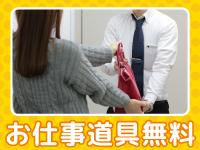 ぷるるん小町 梅田店で働くメリット2