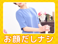ぷるるん小町 梅田店で働くメリット7
