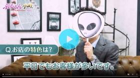 ぷるるん小町 梅田店のバニキシャ(スタッフ)動画