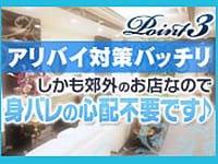 ANCEED 柴田店