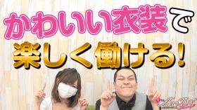 AneDol(アネドル)(GOGOグループ)のバニキシャ(スタッフ)動画