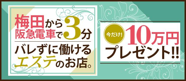 ANesthe(アネステ)十三店の求人画像