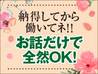 ANesthe(アネステ)十三店