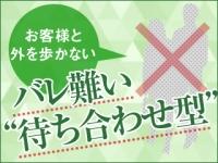 ANesthe(アネステ)谷9店